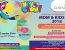 Mom & Kids Fair 2018